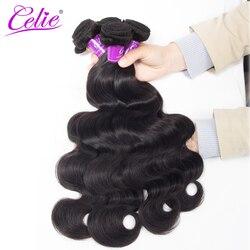 Tissage en lot brésilien 100% naturel Remy-Celie Hair, mèches de cheveux humains Body Wave, 10-30 pouces, offre de 4 pièces/lot