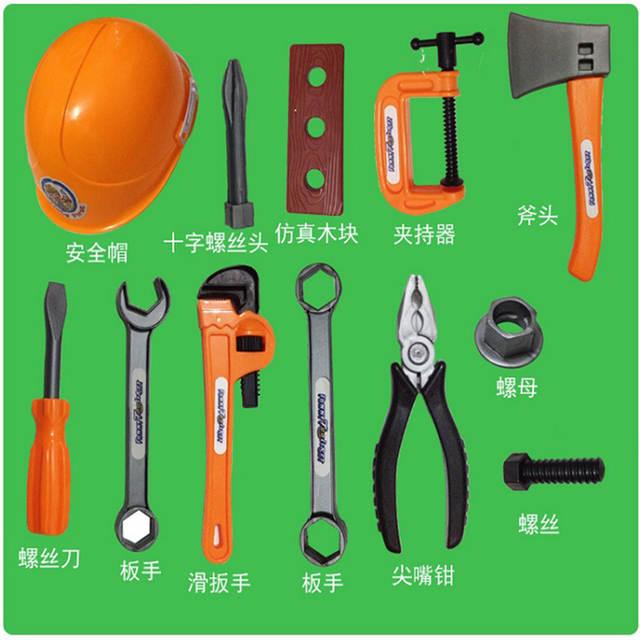 Online Shop 34 Pcs Educational Baby Plastic Toys Carpenter Tools