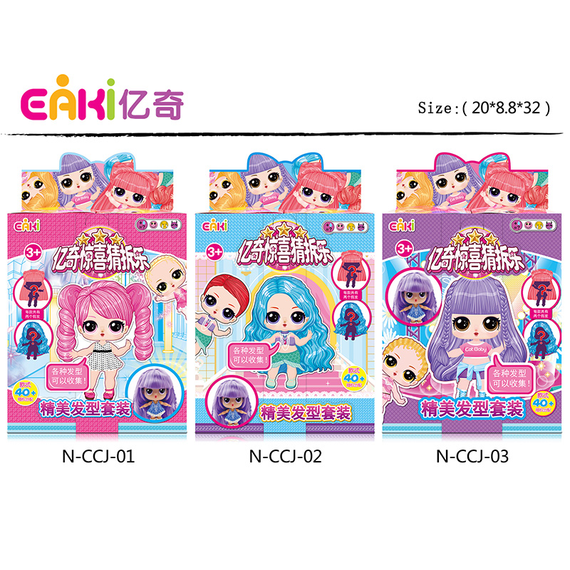 The New Eaki Surprise Genuine Exquisite Hair Suit DIY Kids Toy Dolls with Original Box Puzzle