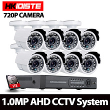 CCTV Security System HD 1080N 8CH DVR 8PCS 720P IR-CUT AHD 1.0MP CCTV Camera System 8 Channel Video Surveillance Kit with HDD