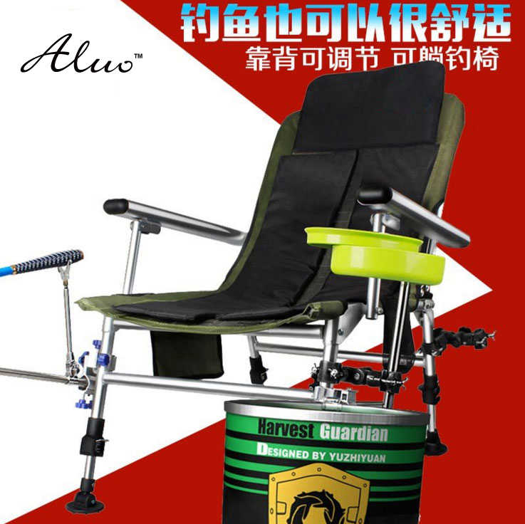 fishing chair Aluminum Alloy deckchairs multifunctional fishing chair outdoor leisure fishing stool for Relaxed fishing