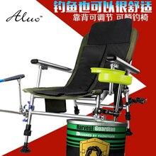 Chaise de pêche En Alliage D'aluminium transats multifonctionnel chaise de pêche en plein air loisirs tabouret de pêche pour Détendue de pêche