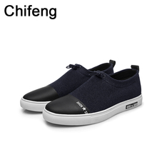 Men's casual shoes designer brand comfortable man male spring autumn 2017 fall new men loafers Round head breathable
