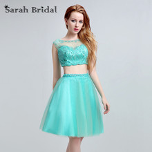 Short Prom Dress Two Piece
