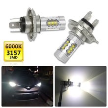2x H4 80W LED Head Lamp Fog lights White Light Bulb Light 16-SMD For Toyota FJ RAV4 2003 Prado Highlander 4Runner Yaris Ruichi possbay car fog light for toyota yaris hatchback ncp9 2006 2010 angel eyes white lights front lights lamp with wiring harness