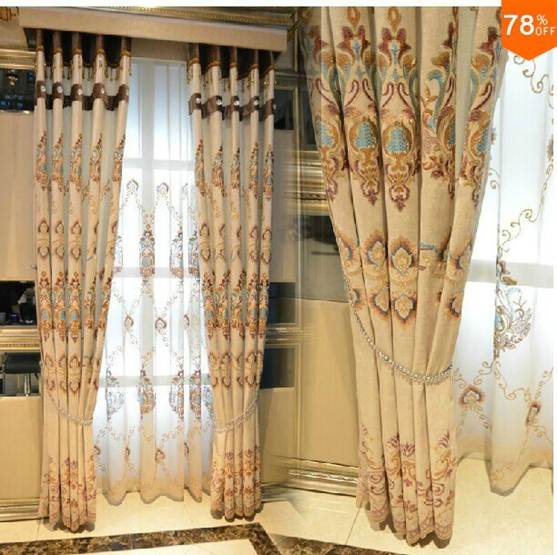 Вышивка бисер шторы