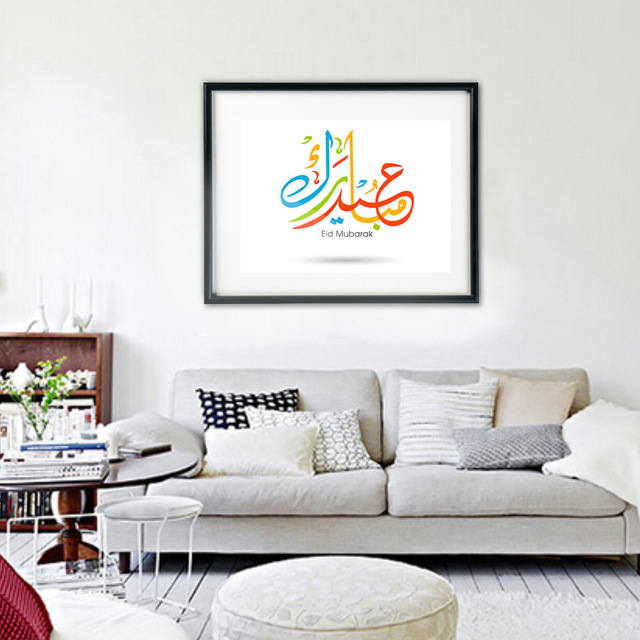 Top Wall Eid Al-Fitr Decorations - Muslim-Eid-al-Fitr-celebration-art-calligraphy-oil-canvas-picture-frame-painting-room-living-room-bedroom  Gallery_124423 .jpg