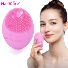 Electric Face Brush Silicone Sonic Face Brush Rechargeable Ultrasonic Pore Cleanser Skin Massager Facial Cleansing Device 2016 brand new electric rotating facial brush cleansing rechargeable soft face brush cleaner ultrasonic skin care device 2color