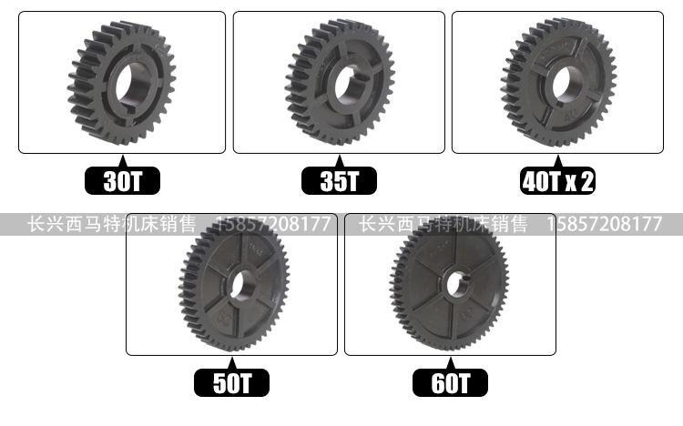 Free shipping mini lathe gears , Plastic Cutting Machine gears , Miniature lathe gear accessories C2 C3 exchange gear