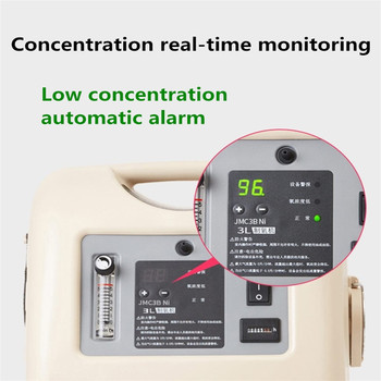 Best selling cheapest good quality 5 liter mobile lightweight molecular sieve oxygen concentrator for sale