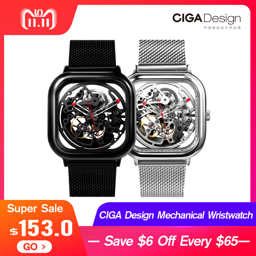 Xiaomi CIGA Design Hollowed-out Mechanical Wristwatches Watch Reddot Winner Stainless Fashion Luxury Automatic Watches Men Women кольцо opk lj433