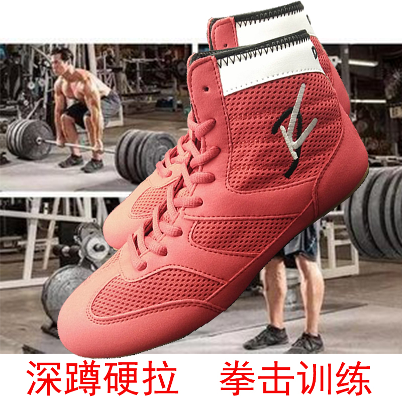 Promotional Rubber outsole breathable wrestling shoes, boxing comprehensive training shoes, martial arts shoes, fitness high quality black boxing shoes men women training shoes sport sneakers professional martial art mma grappling boxing shoes