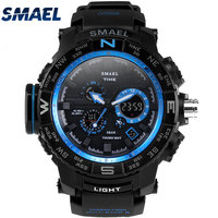 SMAEL Men S Shock Sports Watches Dual Display Analog Digital LED Electronic Clock Watches 50M Waterproof