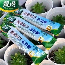 1 мешок(10 грамм) водорастворимое удобрение подходит для дома садовый суккулент растения бонсай