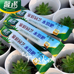 1 orginal packing 10grams water soluble fertilizer suitable for home garden succulent plants bonsai free shipping.jpg 250x250