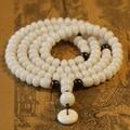 Tibetan Mala Bodhi Root 108 Beads Mala Buddhist Prayer Beads Bodhi Mala