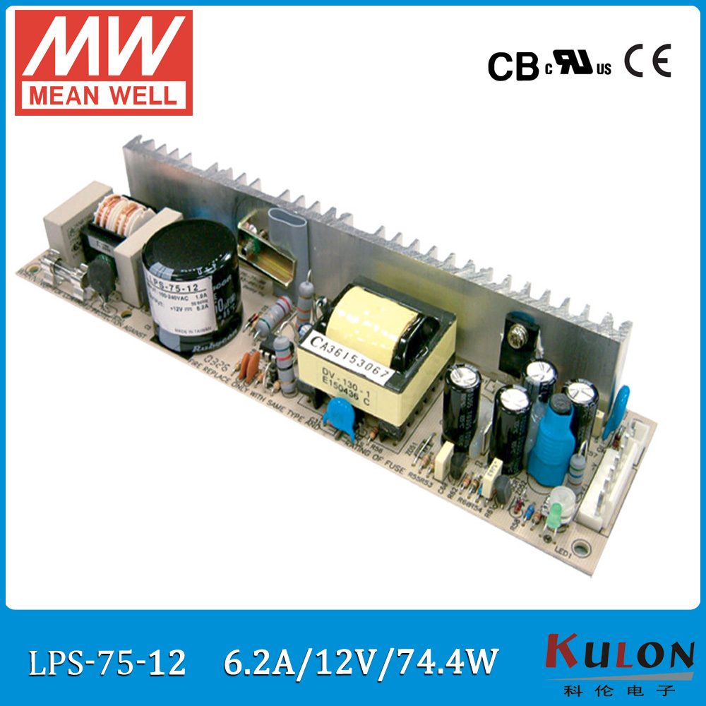 Original MEAN WELL LPS-75-12 single output 6.2A 74.4W 12V PWM control Meanwell Power Supply open frame LPS-75