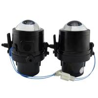 HID Bi Xenon Halogen Bifocal High Low Beam Projector Fog Lights Lens Lamps Holder For Mazda