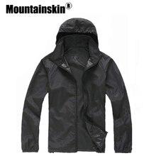 New Men's Quick Dry Skin Jackets Women Coats Ultra-Light Casual Windbreaker Waterproof Windproof Brand Clothing SEA211