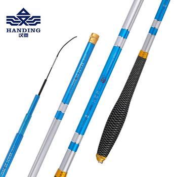 Handing fishing rod Carassius auratus rod ultra-light ultra-fine ultra-hard Carp Rod 37 carbon-adjusted ultra-fine platform fish фото