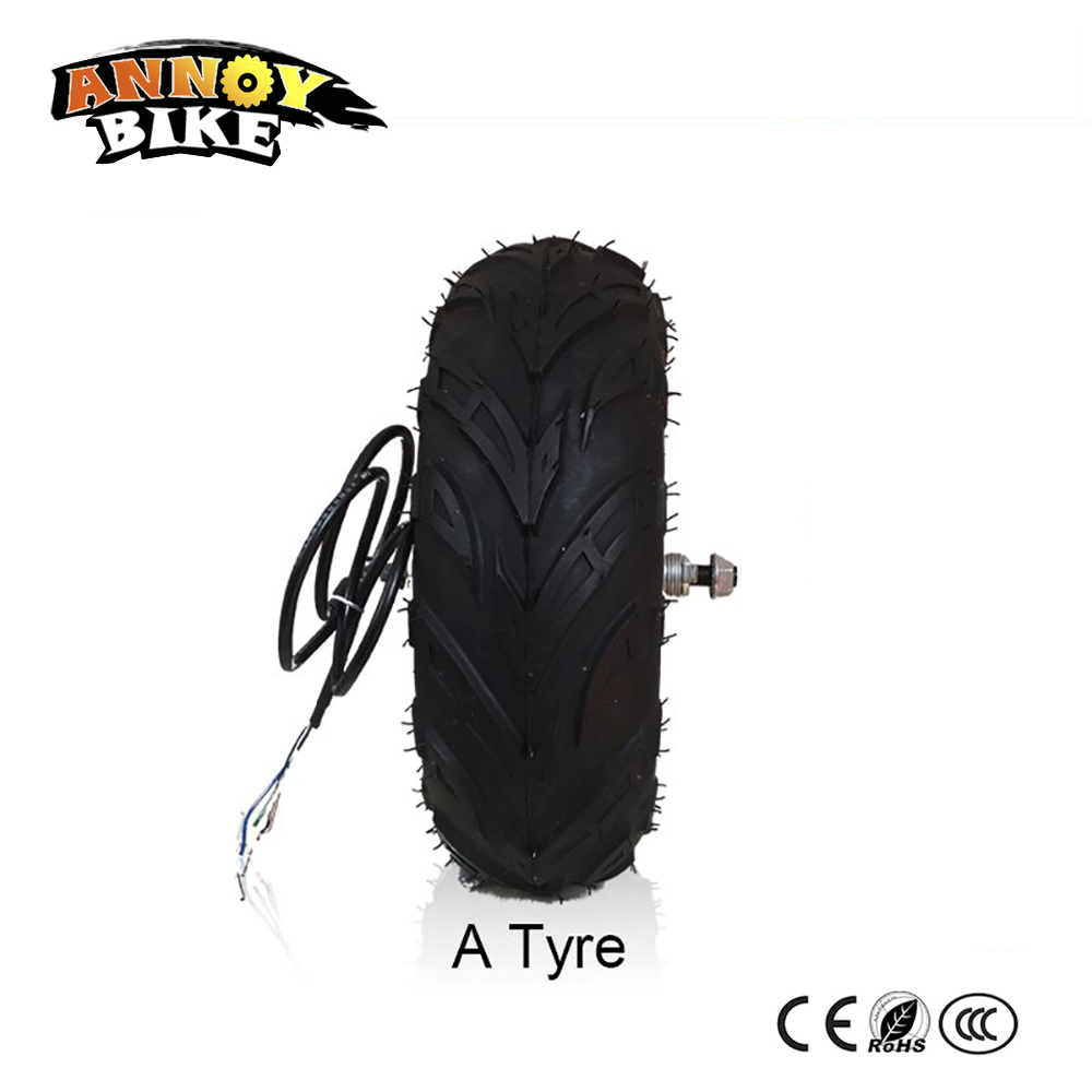 14.5' electric wheel motor wheelbarrow brushless dc hub motor 24V36V48V 350W500W electric bike scooter motor double shaft heart shape non woven invisible disposable nipple covers
