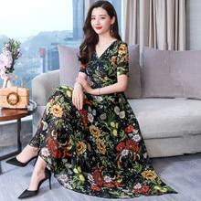 Fashion Women V Collar Summer Short Sleeve Sweet Printed Long Beach Style Chiffon Dress