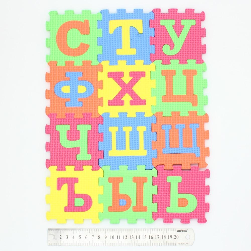36pcs-90-90mm-Kids-baby-play-mat-puzzle-mats-carpet-rugs-babies-puzzle-33PCS-Russian-Language-3PCS-number-of-foam-3