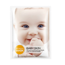 BIOAQUA  Baby Skin Facial Mask Smooth Moisturizing Whitening Wrapped Mask Oil Control Mask Skin Care