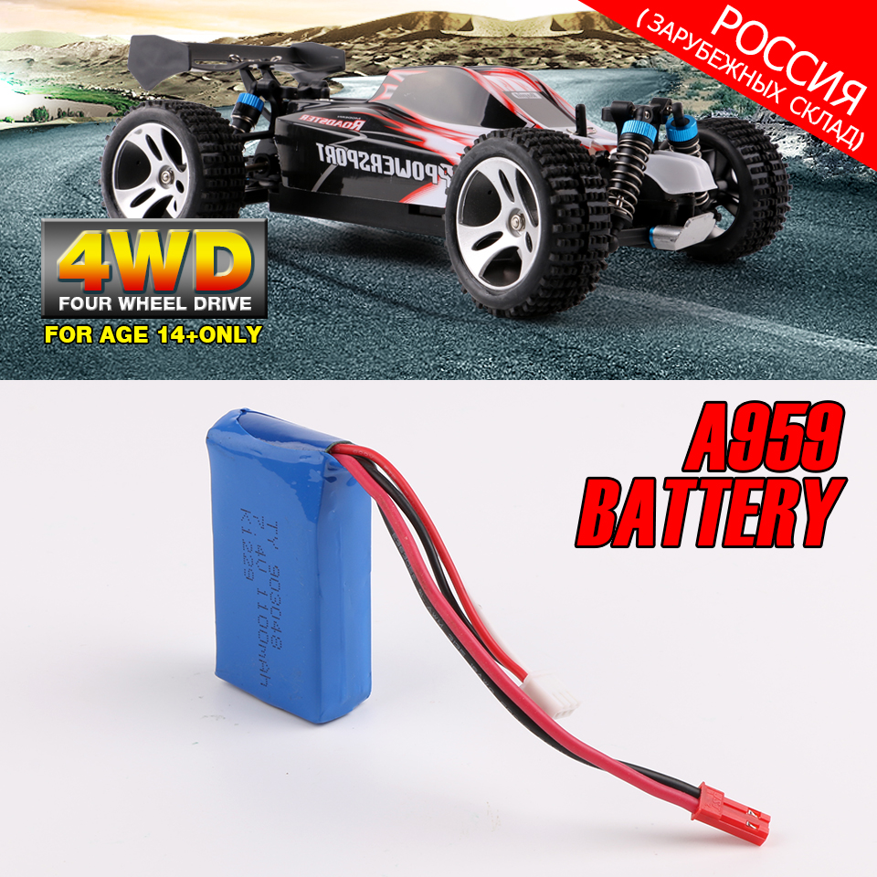 For Wltoys A959 JJRC A959 A959-B RC Car Battery 7.4V 1100mAh Lipo Battery 4WD Off-Road Vehicle Kid Toys Spare Parts mos rc airplane lipo battery 3s 11 1v 5200mah 40c for quadrotor rc boat rc car
