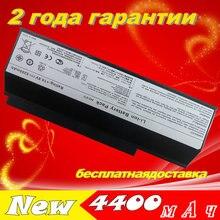 Аккумулятор для ноутбука Asus A42-G73 G73-52 G53 G53J G53S G73 G73G G73J G73S G73SX G73SW G73SV G53SV Lamborghini VX7 VX7S VX7SX 14.8 В