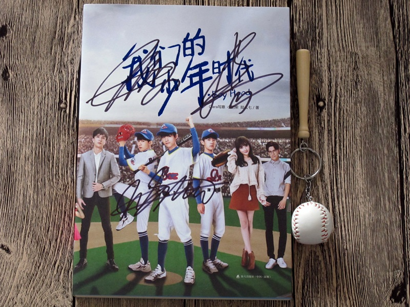 signed TFBOYS  autographed novel book+baseball key chain  freeshipping 072017 got7 got 7 youngjae kim yugyeom autographed signed photo flight log arrival 6 inches new korean freeshipping 03 2017
