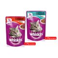 Mars Whiskas Cats Wet food for Adult Cats Stew with Beef Lamb and Stew with Turkey and Ribbit	 85g*48packs