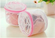 200pcs Bra Laundry Bags Washing Machine Brassiere Lingerie Underwear Panties Clothes Laundry Washing Mesh Zipper Bag SN1911