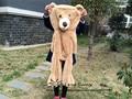 200cm New Teddy bear skin, Giant Luxury Plush Extra Large Teddy Bear coat (Dark Brown &Light Brown)