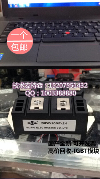 Brand new authentic MDS100F-24 Ling 100A-2400V made four three-phase rectifier diode modules brand new original japan niec indah pt150s16a 150a 1200 1600v three phase rectifier module