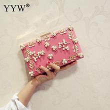 Floral Wedding Purse Women Pearl Beaded Evening Party Bags Clutches Pink Ladies Rhinestone Purse And Handbag Vintage Flower Bag цены онлайн