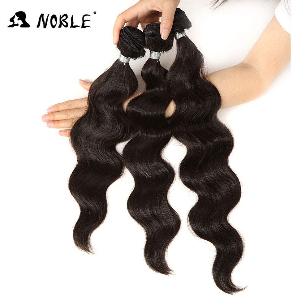 Noble Hair Body Wave Natural Hair Weft High Temperature Fiber Synthetic Machine Weave 16-203PCS/Pack Extension For Black Women
