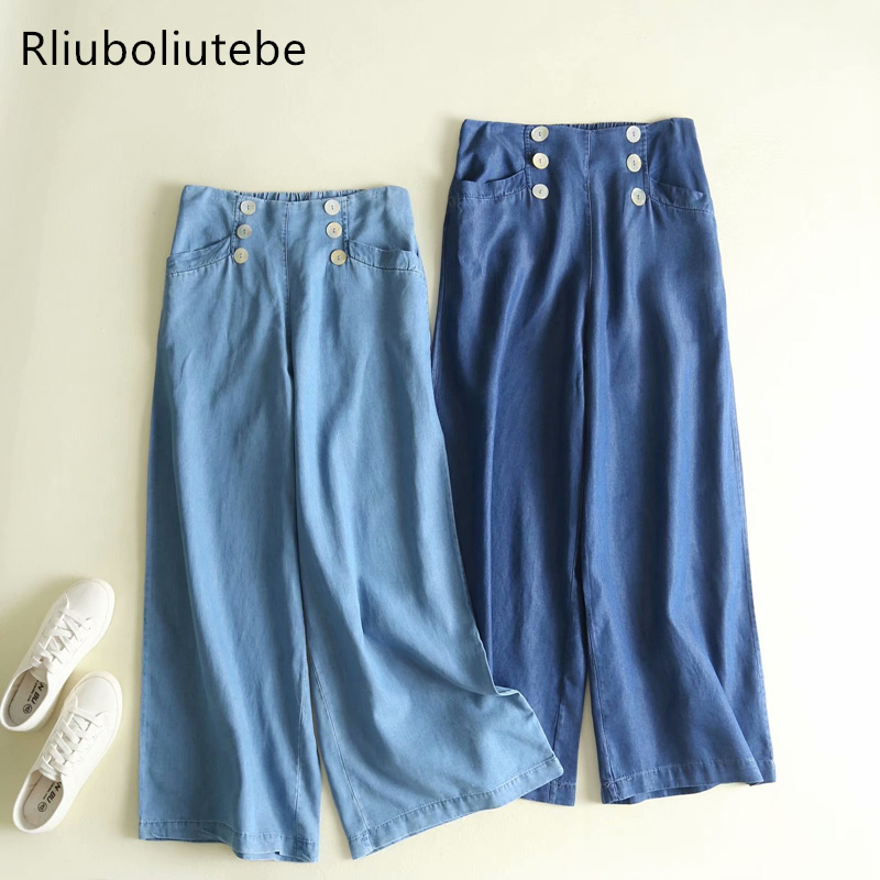 high waist tecel denim   wide     leg     pants   buttons blue Jeans loose palazzo   pants   elastic waist casual summer   wide     leg     pants   autumn