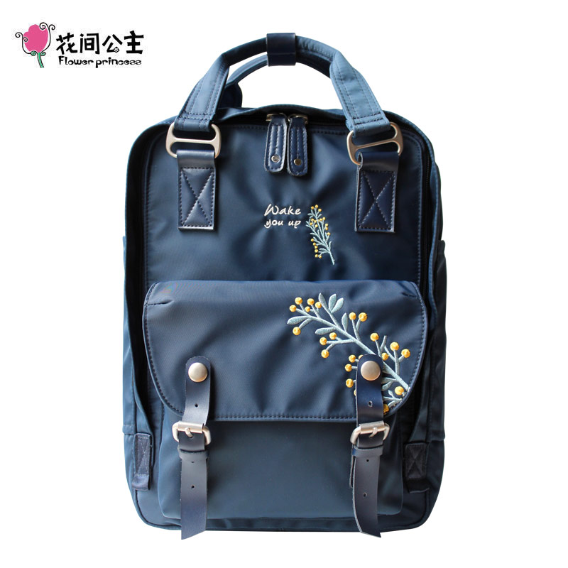 Flower Princess Women Backpack Female Bagpack Women Kanken Laptop Backpack Ladies Travel Backpack School Bags for Teenage Girls flower princess brand canvas backpack women high school teenage girls school bags preppy style ladies travel mochila escolar