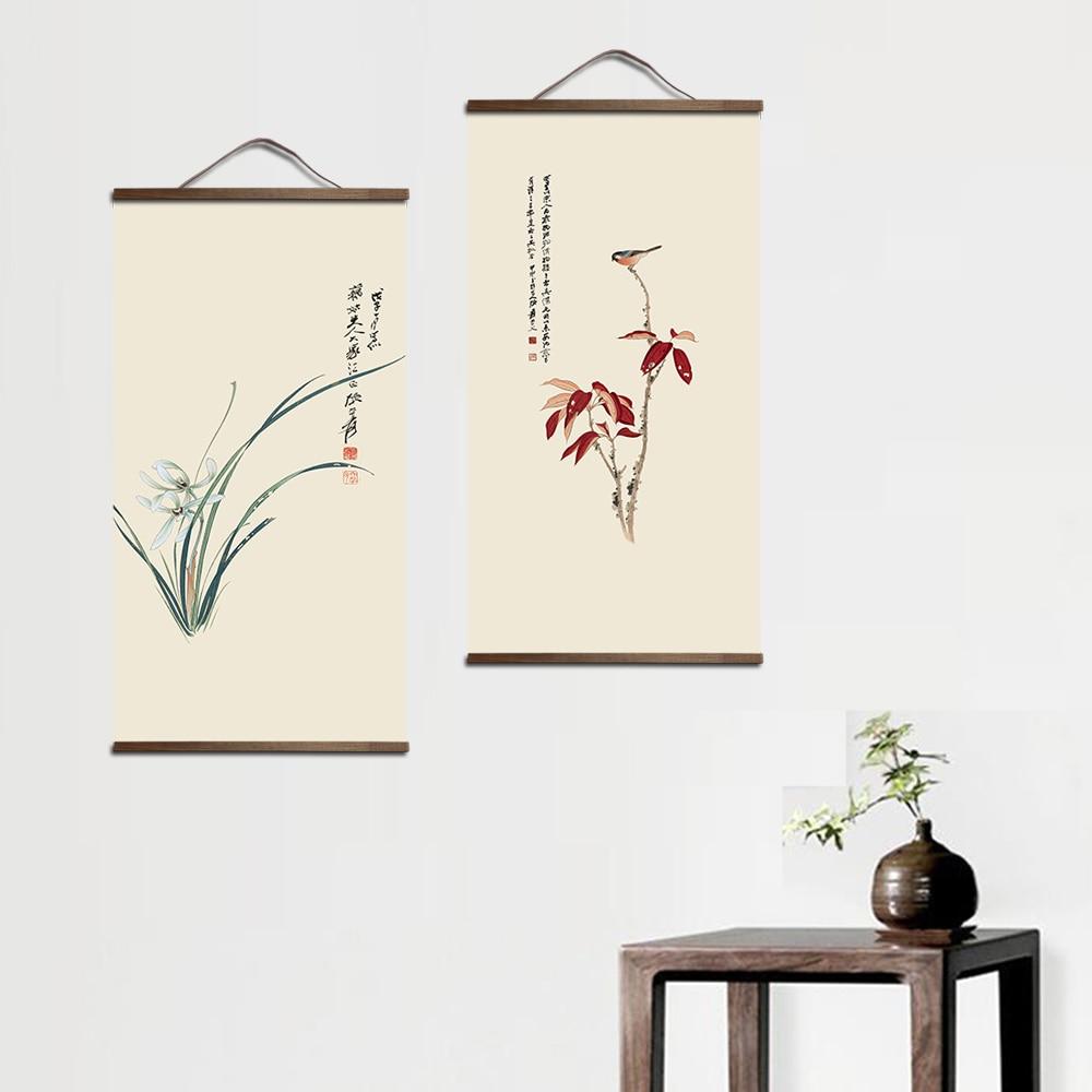 Tableau plante style chinois 2 Toile de plantes vertes paysage de style chinois Peinture d corative magasin chambre coucher salon art
