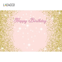 Laeacco Pink Golden Bling Birthday Portrait Scene Photographic Backgrounds Customized Photography Backdrops For Photo Studio