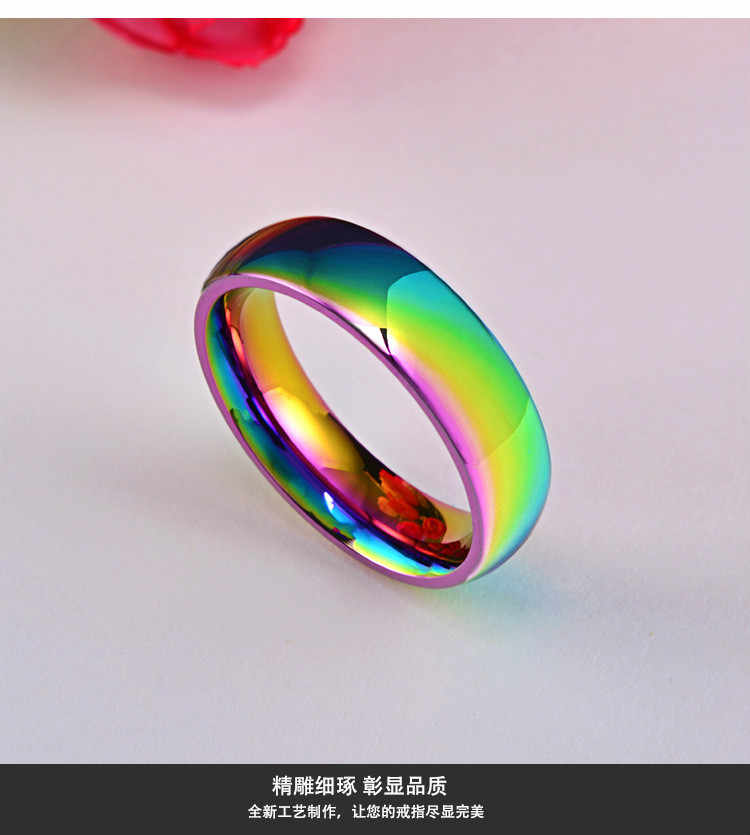 1pcs Elegant Rainbow Color Stainless Steel One Ring of Power the Lord of One Ring Women Fashion Jewelry Wholesale