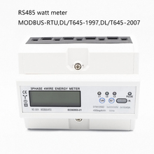 3 phase energy meter RS485 MODBUS protocol Multifunctional 3*AC220/380V 3*AC230/400V Din Rail wattmeter energy meter watt meter multi rate time sharing calculation 20 100 a 3 230v 400v three phase kwh watt hour din rail energy meter lcd wattmeter