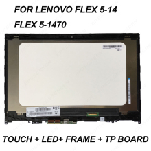 "replace For Lenovo IdeaPad FLEX 5-14 5-1470 5-1480 panel+touch+frame 14"" IPS FHD HD LED LCD Screen Digitizer+Bezel+ board"