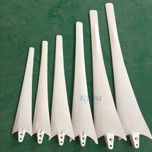 Горячие высокопрочные лезвия из углеродного волокна для горизонтальной ветровой турбины 100 Вт 200 Вт 300 Вт 400 Вт 500 Вт 600 Вт DIY лезвия для ветрогенератора