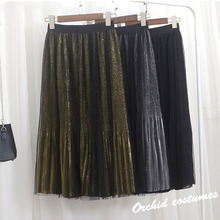 2019 New Metallic Gauze Heavy Mesh Skirt In The Long Pleated Personality Fashion Natural