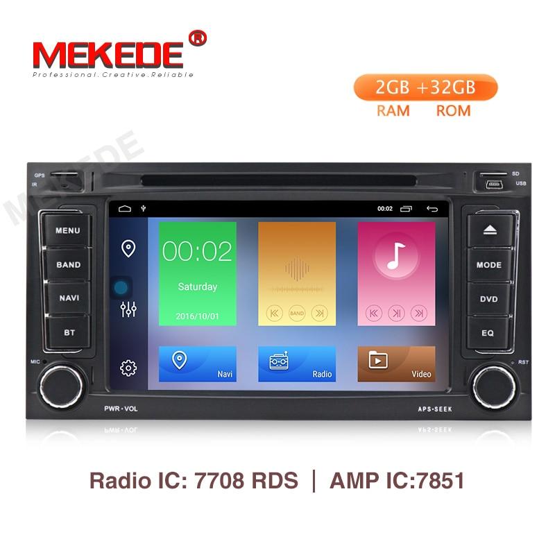 Android 9.1 2+32G 2 din 7 inch Car DVD for Volkswagen Touareg Multivan T5 (2002-2010) GPS BT Radio RDS USB Steering wheel