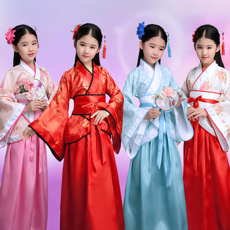 10 Colors Child Traditional Chinese Clothing For Girls Hanfu Chinese Dress Minority Dance Kids Costumes Princess Dresses DL2865