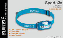 SUNREE Samurai headlights sports2S fishing riding lights LED outdoor camp red light running