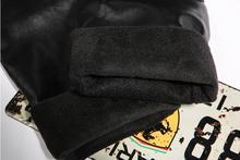 남자 인쇄 가죽 바지 겨울 양 털 따뜻한 PU 가죽 캐주얼 바지 고품질 긴 튼튼한 탄성 스키니 펜슬 바지